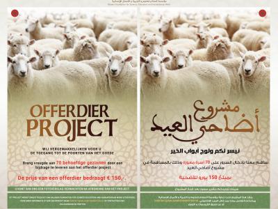 Offerdierproject2019