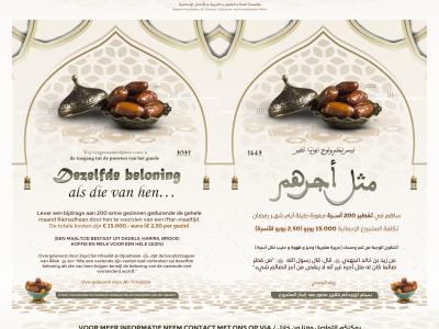 Iftar2021